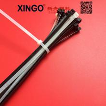 黑白色5*350mm100根工业级尼龙扎带新光塑料绑扎带捆扎线4.8*35cm
