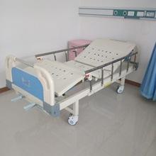 厂家医院医用床ABS床头钢制冲孔平板床单摇双摇病床