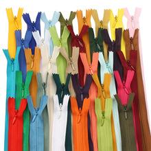 厂家直销3号尼龙布边拉链  隐形彩色拉链服装拉链定制批发