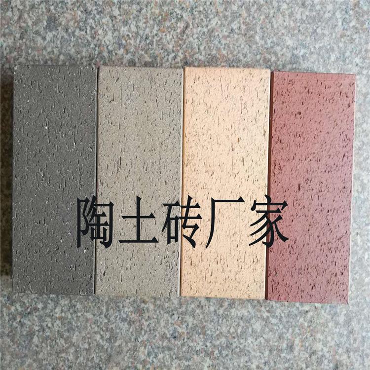 陶土烧结砖  红色拉毛砖 高强度烧结砖 三孔陶土砖 景观砖直角