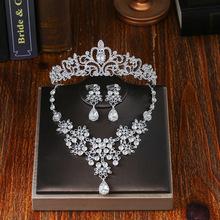 新娘套裝韓式皇冠大水滴頭飾項鏈耳環結婚婚紗禮服配飾飾品 批發