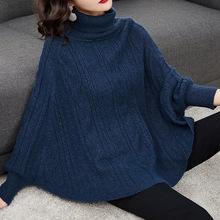 高领厚斗篷女 2018秋季新品韩版?#21487;?#34649;蝠袖宽松不规则针织毛衣