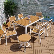 廠家直銷戶外休閑塑木桌椅組合 仿木休閑庭院陽臺戶外桌椅組合