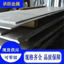 现货供应GB标准1035铝合金 1035铝板 铝线