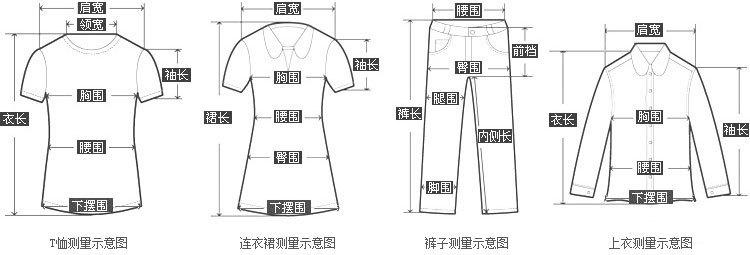 T-shirt d été imprimé en 3D camouflage - Ref 3427343 Image 14