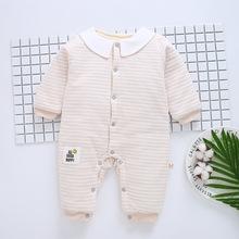 冬季新款婴幼儿夹棉连体衣加厚保暖新生儿连身衣长袖纯棉宝宝哈衣