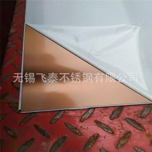 304不锈钢抗指纹砂黑钛 玫瑰金 黄钛 钛金板  红古铜装饰板