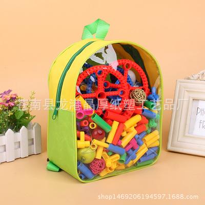 厂家定制 定做PVC透明儿童玩具包 儿童双肩小书包 可印LOGO