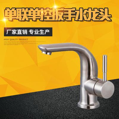 妙浴节能双联式龙头 304不锈钢面盆水龙头 单联单控扳手水龙头