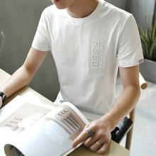 2018夏季新款潮流T恤短袖男式純棉男裝薄款恤衫韓版修身圓領