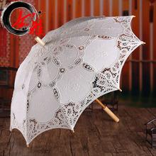 白色纯白新娘婚礼蕾丝伞绣花棉布伞 欧式木柄婚礼道具结婚装饰伞