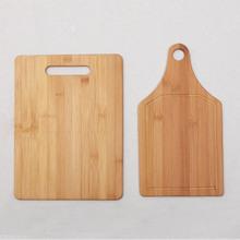 竹菜板日式竹制菜板木质砧板木制面包板披萨板