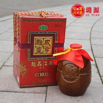 绍兴黄酒 越品江南十年陈酿咸亨半甜型黄酒雕皇礼盒装2.5L