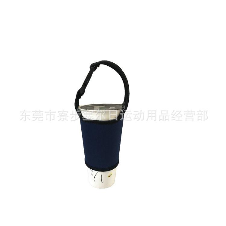 厂家直销潜水料手摇饮料杯套700c奶茶杯套500c咖啡杯布套现货