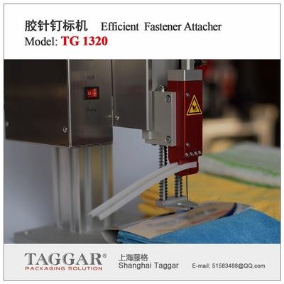 Fastener Attaching Machine胶针钉标机TG 1320(清洁用品/地垫)