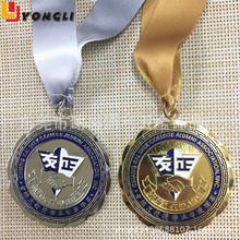 大学校友会纪念奖牌订做金属烤漆奖章各种体育赛事冠军季军奖牌