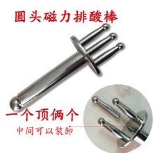 批发磁疗排酸棒多功能一棒多选二叉三叉磁穴疏通淋巴经络按摩棒