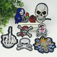 魔鬼骷髅头神鬼组合现货布贴 魔幻神秘世界 服装刺绣DIY创意装饰