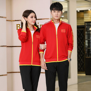 National team sportswear suits athletes appearance clothing school sports games class clothing track and field sportswear competition clothing