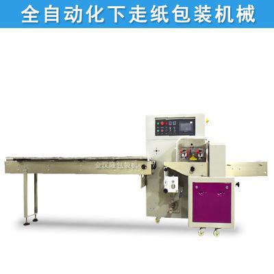 定金用度专拍包装机器 颗粒包装机器定金用度 包装机械设备部零件