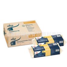 安佳橙色芝士片新西蘭進口安佳干酪漢堡面包奶酪切片84片整箱