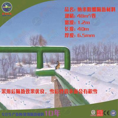 厂家直销  蒸汽管道保温用双层纳米气囊反射层  纳米阻燃隔热层