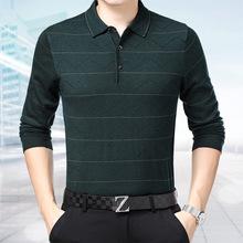 2018春秋装中年男士长袖T恤羊毛衫时尚翻领花公子品牌男装衣服批
