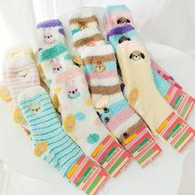 日系卡通珊瑚絨襪子 中筒點膠刺繡半邊絨襪子成人地板襪現貨批發