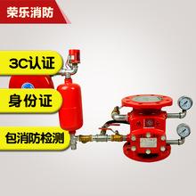 批发消防工程施工湿式报警阀装置ZSFZ100-200  警铃开关灭火设备