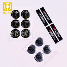 东莞专业生产哑银不干胶滴胶 软性/硬性水晶滴胶 质量保证