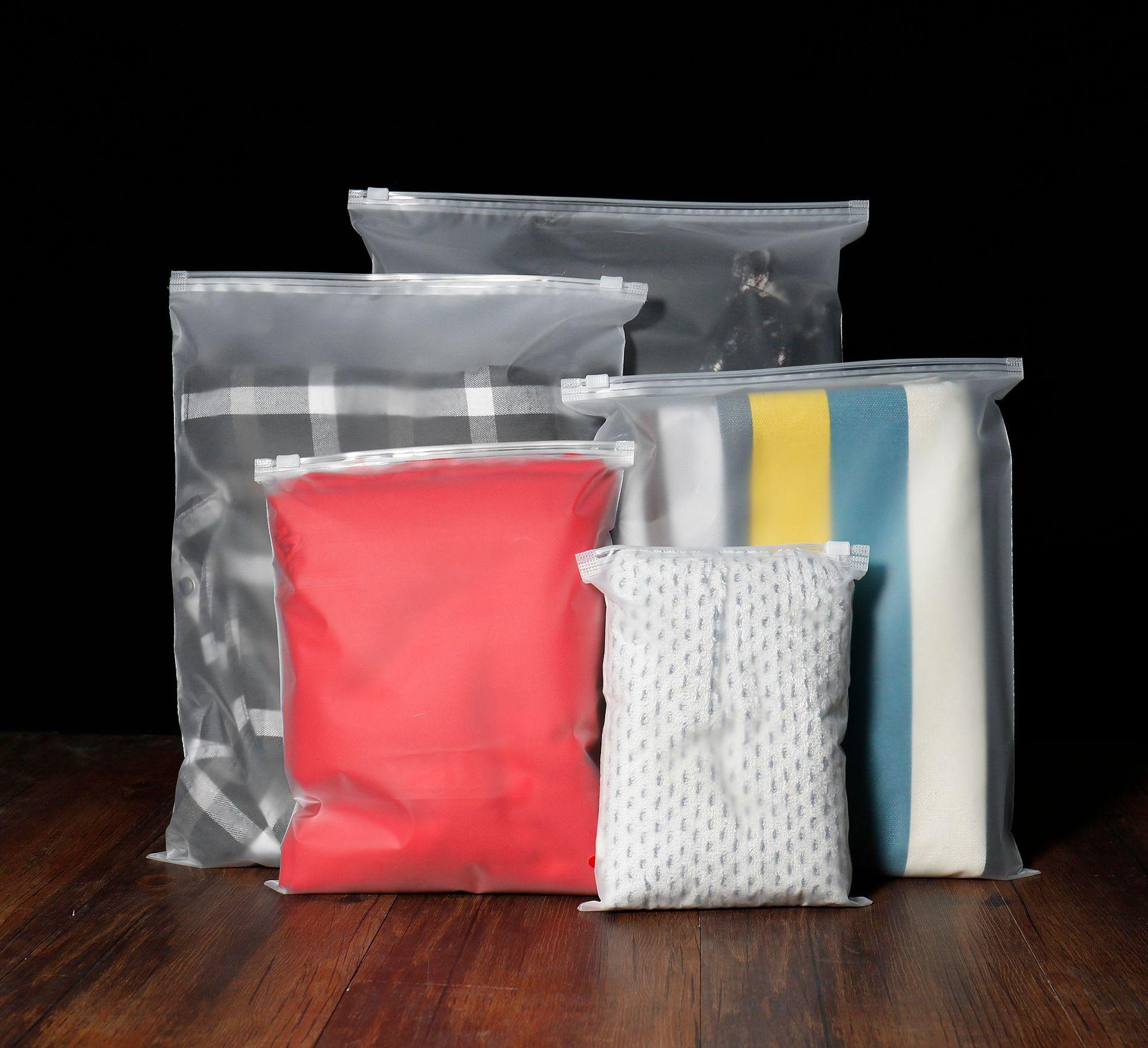 服装拉链衣服包装袋子透明pe 磨砂服装袋拉链袋 内裤内衣自封塑料