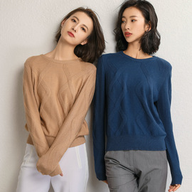 New women's wear in autumn and winter, short fashion, loose round collar, long sleeves, knitted bottoms, women's shirts, women's shirts