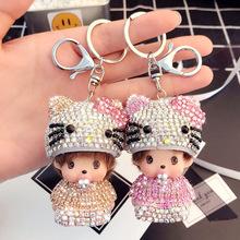 韩版时尚镶钻KT猫公仔钥匙扣女创意汽车包包挂件精品店礼物批发