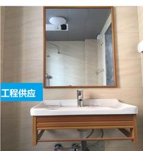 低价太空铝支架盆 廉价洗手盆台面盆 便宜浴室柜 底端镜子陶瓷盆