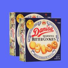 进口零食批发 丹麦皇冠曲奇饼干72克 /盒 48盒整箱18年5月