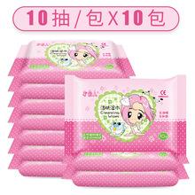 婴儿湿巾装成人一100抽小包随身装湿纸巾包邮