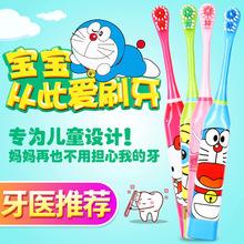 热销卡通儿童电动牙刷创意便携式全自动超声波电动引导宝宝刷牙