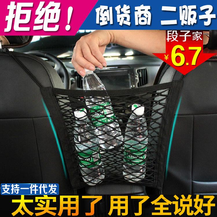 汽車座椅間儲物網兜 雙層儲物袋收納 雜物紙巾掛鉤置物袋通用彈力