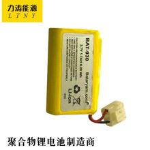 批发定制电池 ?#37327;?#38146;电池103450-1700mAh大容量锂电池 厂家供应