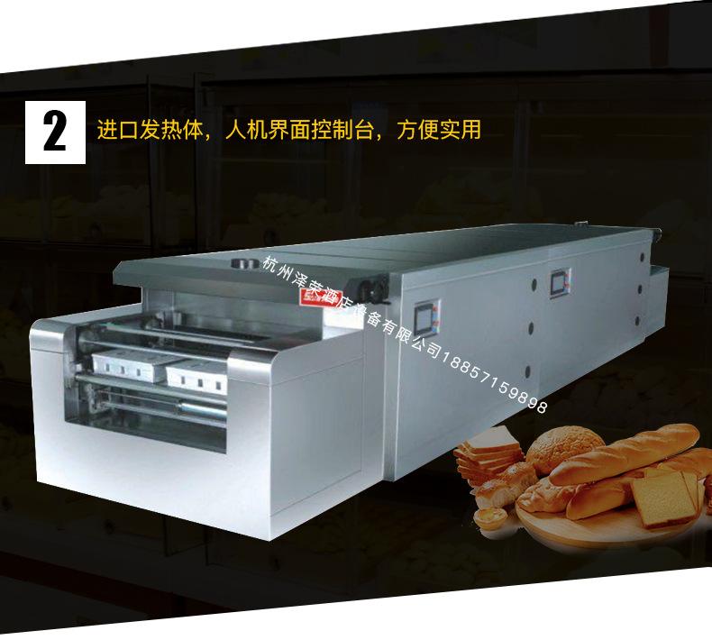 食品隧道炉_三麦sms-h2e食品工业隧道炉电力型烤炉双盘面包蛋糕