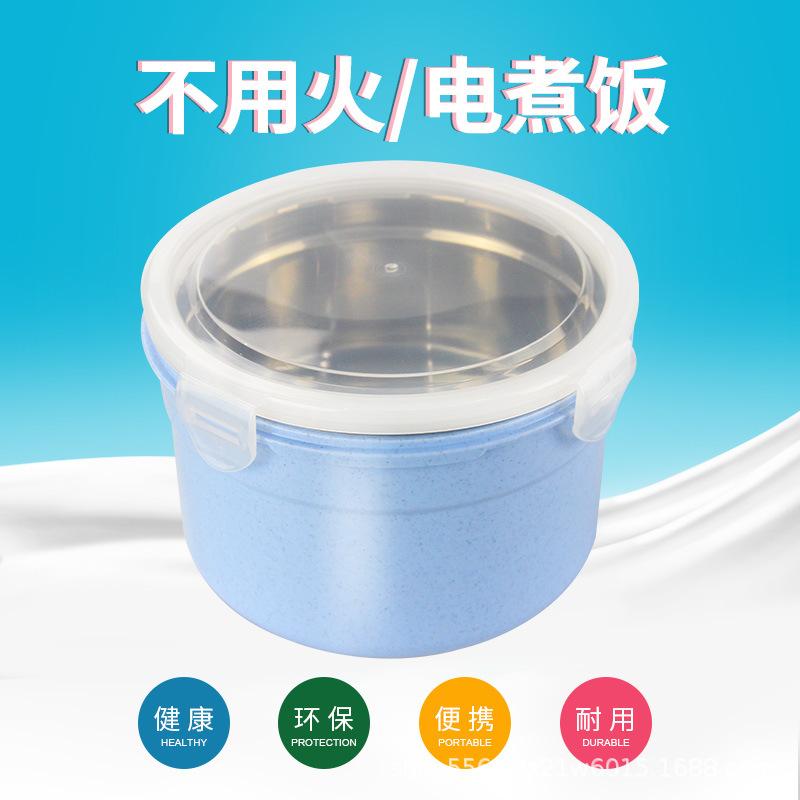 厂家直销自热饭盒发热包加热包304不锈钢自加热餐盒便当盒不插电