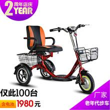 鹰之杰 老年人代步电动三轮车 成人电动自行车小区公园老人代步车