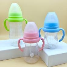 厂家直销 新款儿童pp奶瓶母婴用品婴儿宽口塑料奶瓶耐摔批发