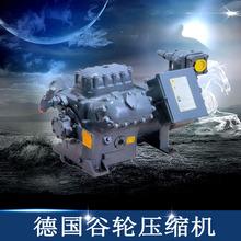供应5匹制冷压缩机 DLHA-50X 全新半封闭活塞德国谷轮制冷压缩机