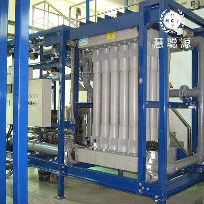 深圳中水回用设备 全自动中水回用处理系统 废水回收设备