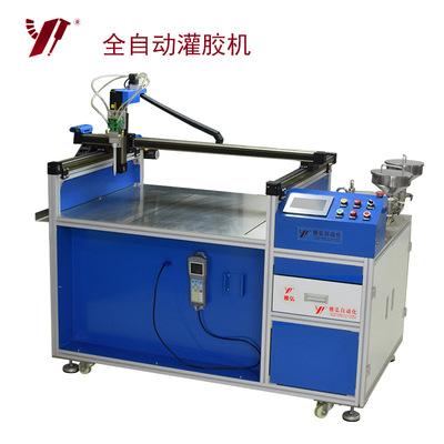 工厂直销灌胶机  双液灌胶机 产地货源品质保障