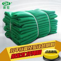 Тонкая сетка безопасности полностью Законодательная сеть высокая Плотность полиэтилена полностью Чистая зеленая сетчатая сетчатая сетчатая сетка против солнца