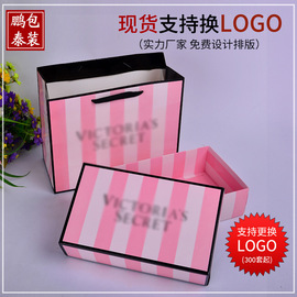 Customized vs underwear packaging gift bag High-grade underwear packaging quality assurance Price can be exchanged logo