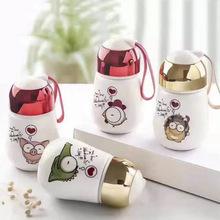 新款创意灯泡杯陶瓷杯可定制logo促销礼品礼品定制