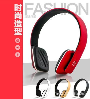 立体声蓝牙耳机头戴式无线耳机Bluetooth4.1运动蓝牙耳机外贸爆款